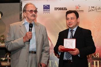 Юрий Яковлев, Александр Изотов
