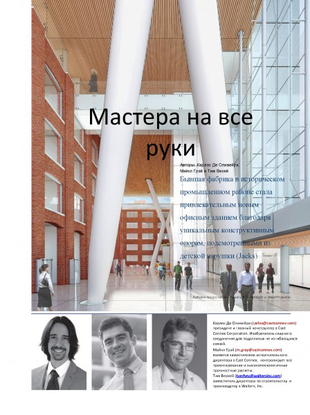 Mar 2014_Страница_1