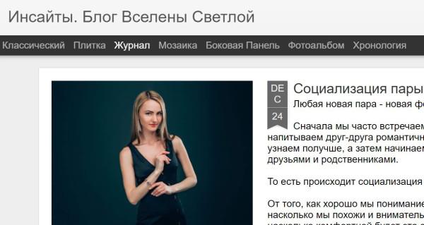 https://ic.pics.livejournal.com/consulincitatus/87634326/4369/4369_600.jpg