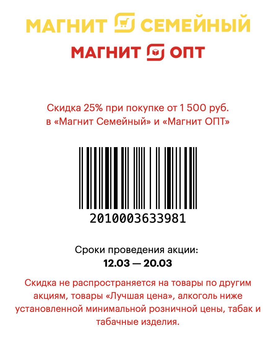 Экономим на доставке продуктов на дом. Часть 2: Как дешевле покупать еду в супермаркетах