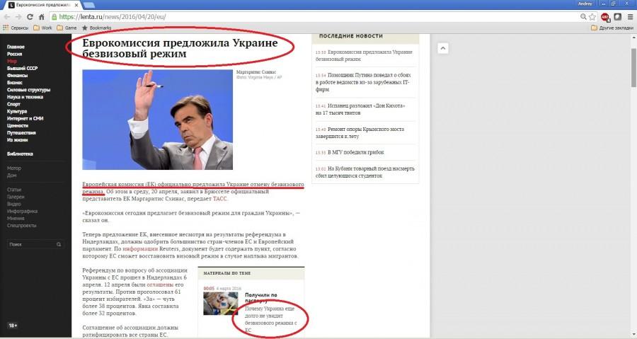 Ukrain-novisa.jpg