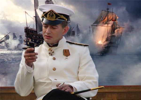 Адмирал...