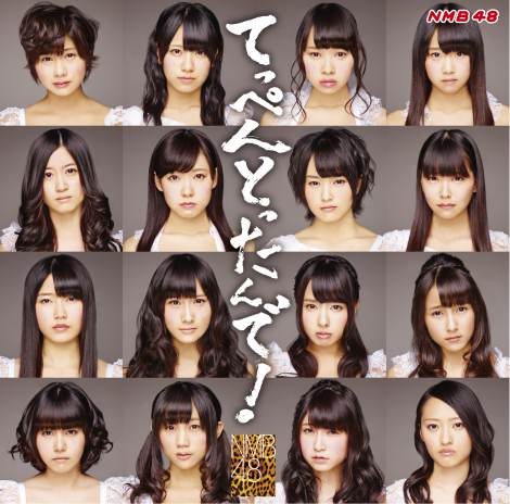 NMB48 Teppen Tottande Cover Type Theatre