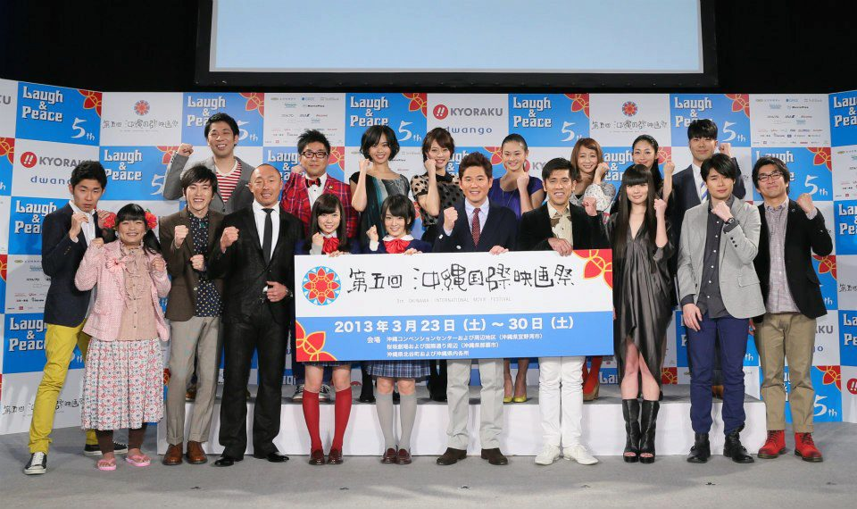 okinawa film festival 2013
