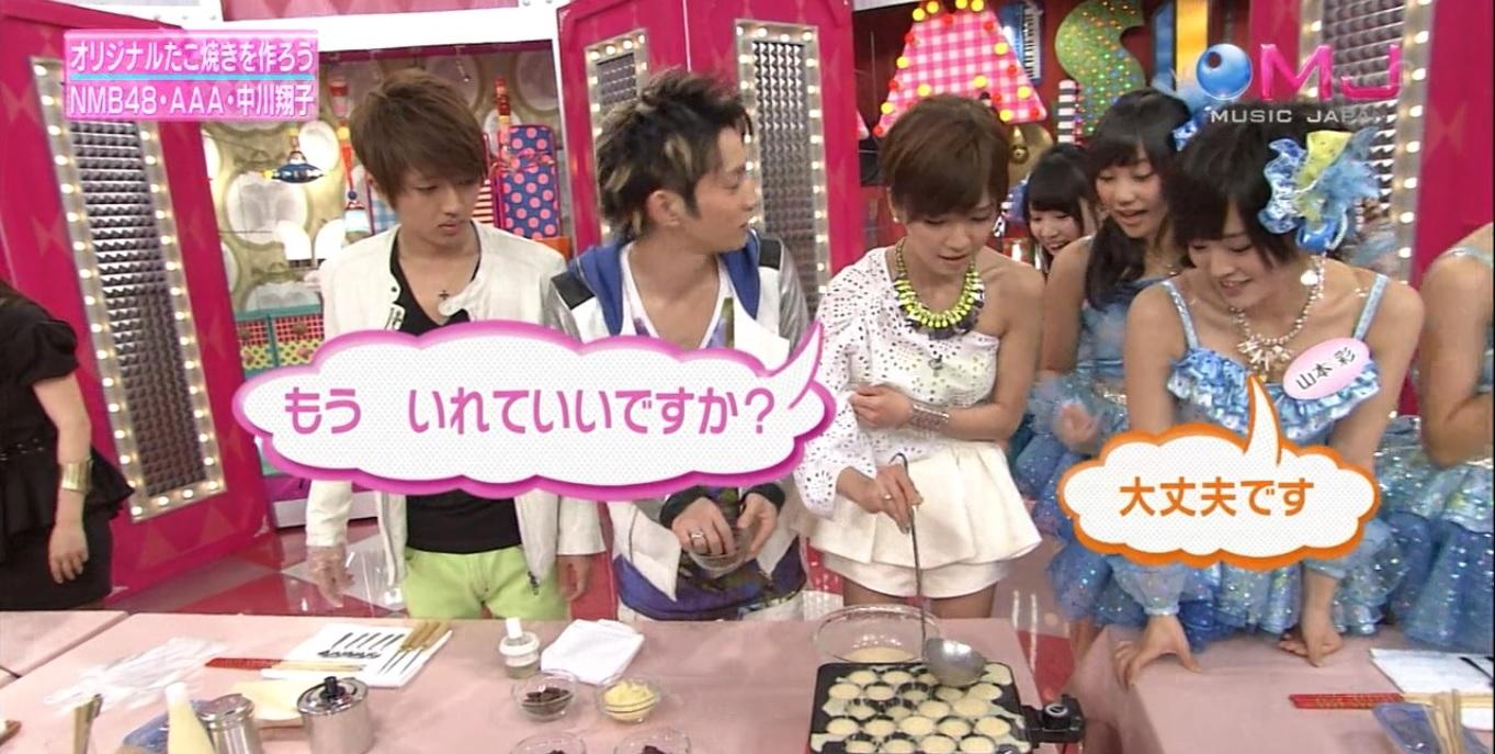 AAA x NMB takoyaki 2