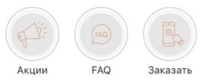 Рис.5. Очень блеклый дизайн иконок мешает восприятию картинки