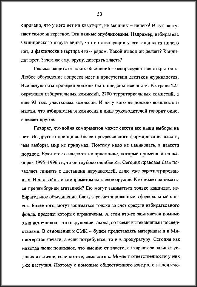 gorbunov-50-vechnyakov_AIF