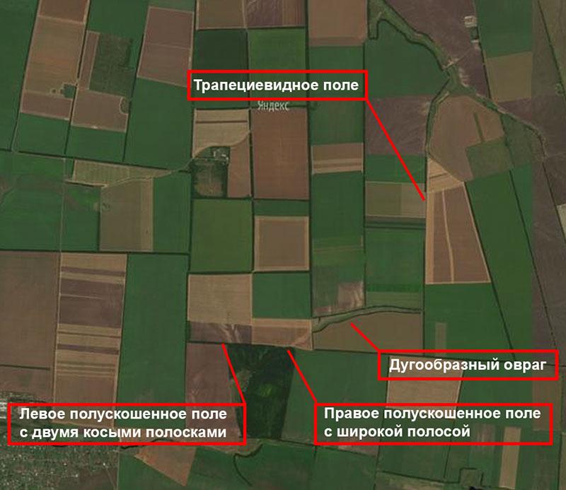 bilt-Yandex-zoom