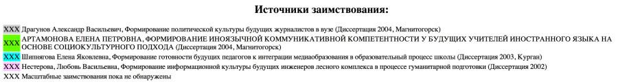 бурматов-раскрас2