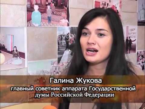 zhukova-sov