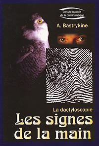 Bastrykin-fr-cover