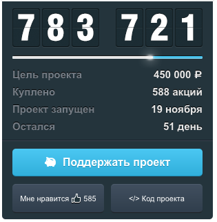 Снимок экрана 2013-12-12 в 15.34.04