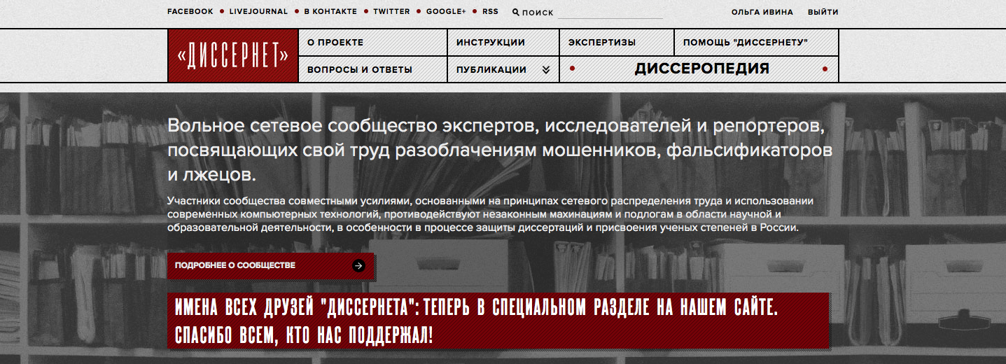 Снимок экрана 2013-12-24 в 14.59.45