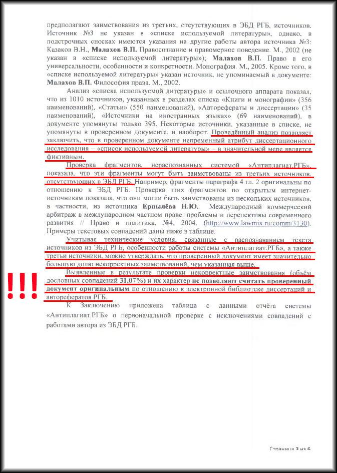 navalny: оказался наш д.ю.н. не д.ю.н.ом, а ...