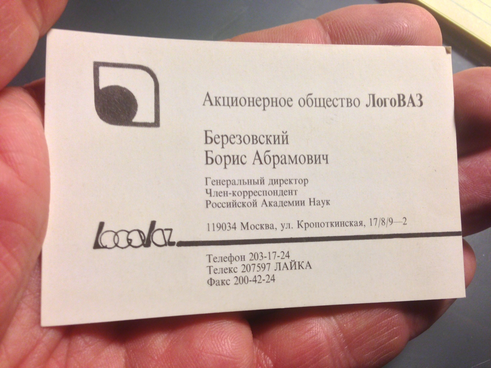 berezovsky-businesscard