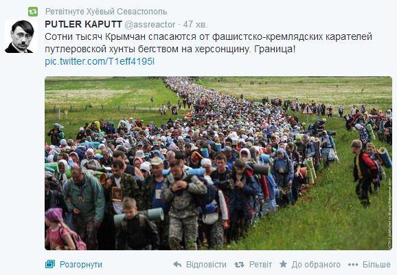Раненых бойцов АТО доставляют в Киев: основные ранения - пулевые, осколочные и ожоги - Цензор.НЕТ 2926