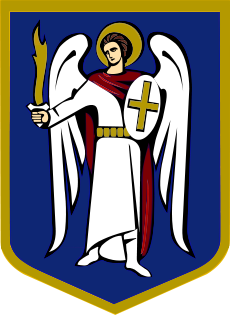 230px-Coat_of_arms_of_Kiev.svg