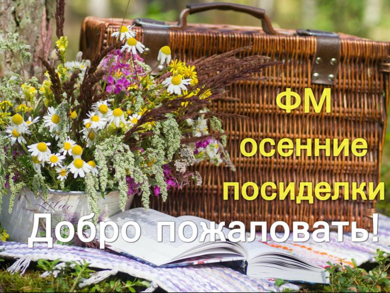 www.kizoa.plcollage_2020-09-08_13-19-03.jpg