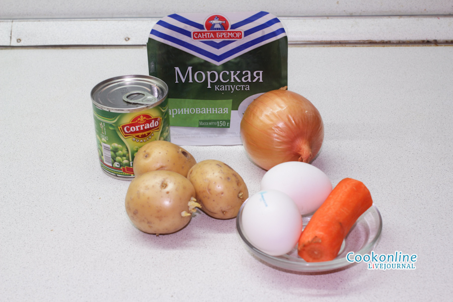 морская капуста, горошек, картофель, лук, морковь