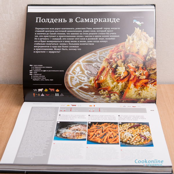 cook-3.jpg