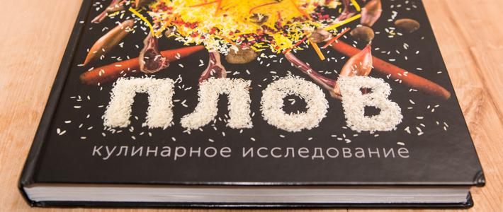 cook-title-1.jpg