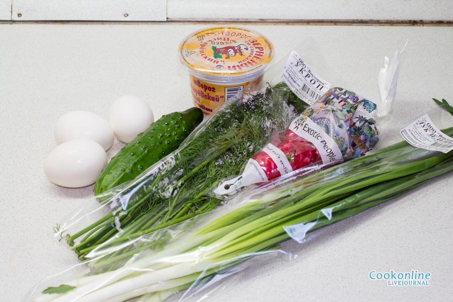 зелень,творог,яйца,редис,огурец