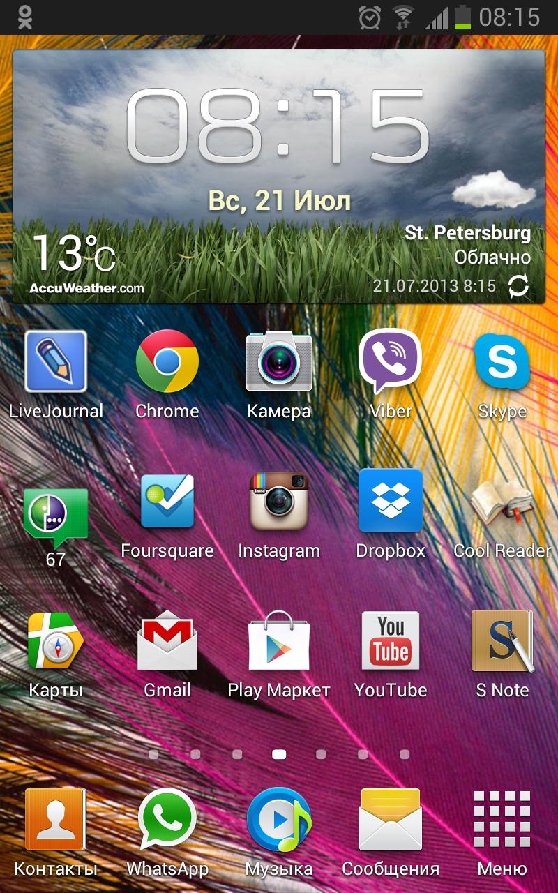 Screenshot_2013-07-21-08-15-16