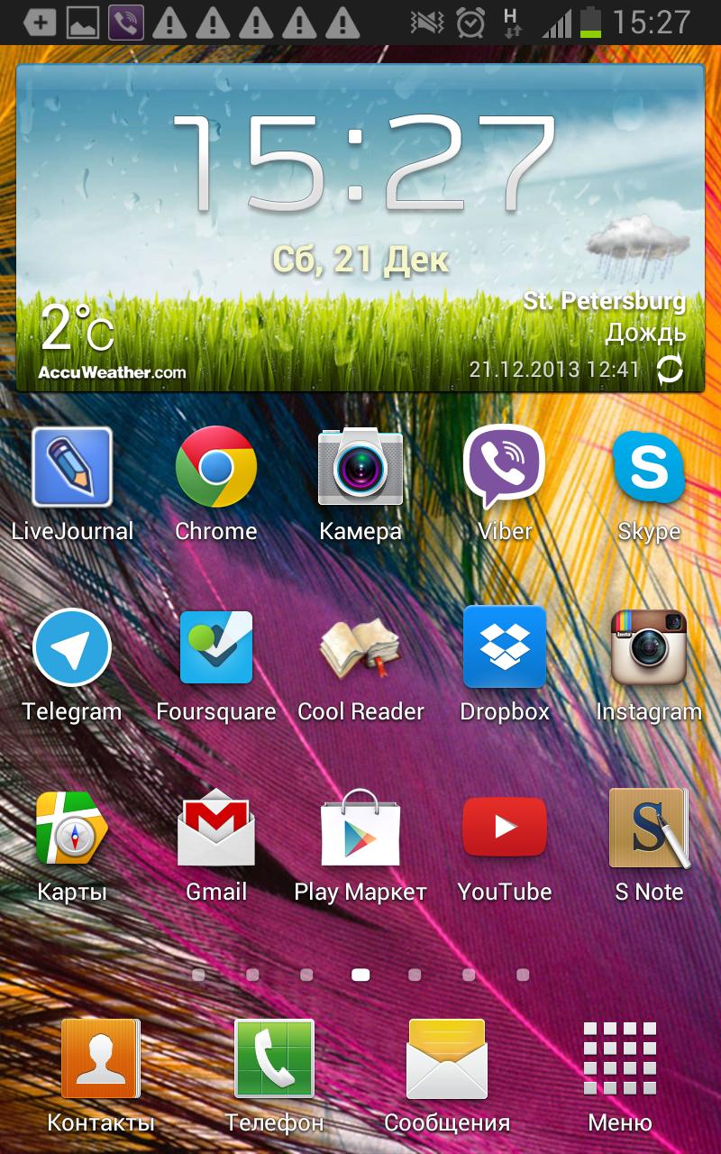 Screenshot_2013-12-21-15-27-56