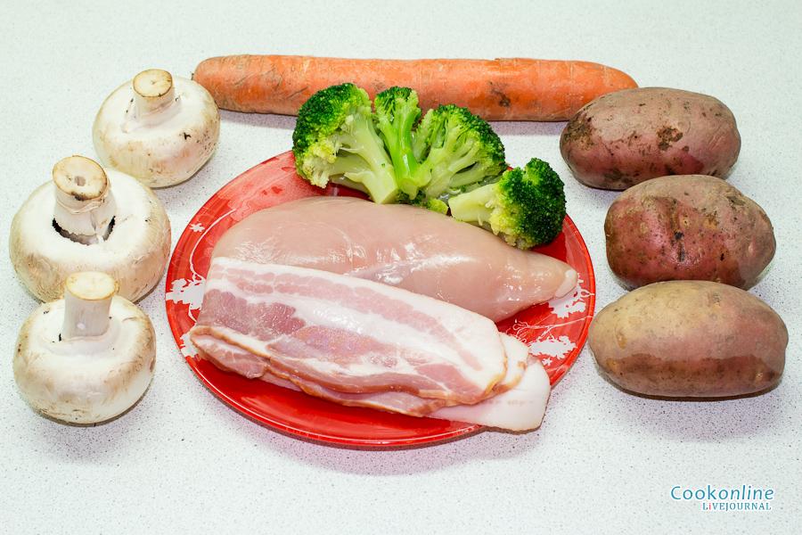 грудка, бекон, грибы, картофель, брокколи, морковь