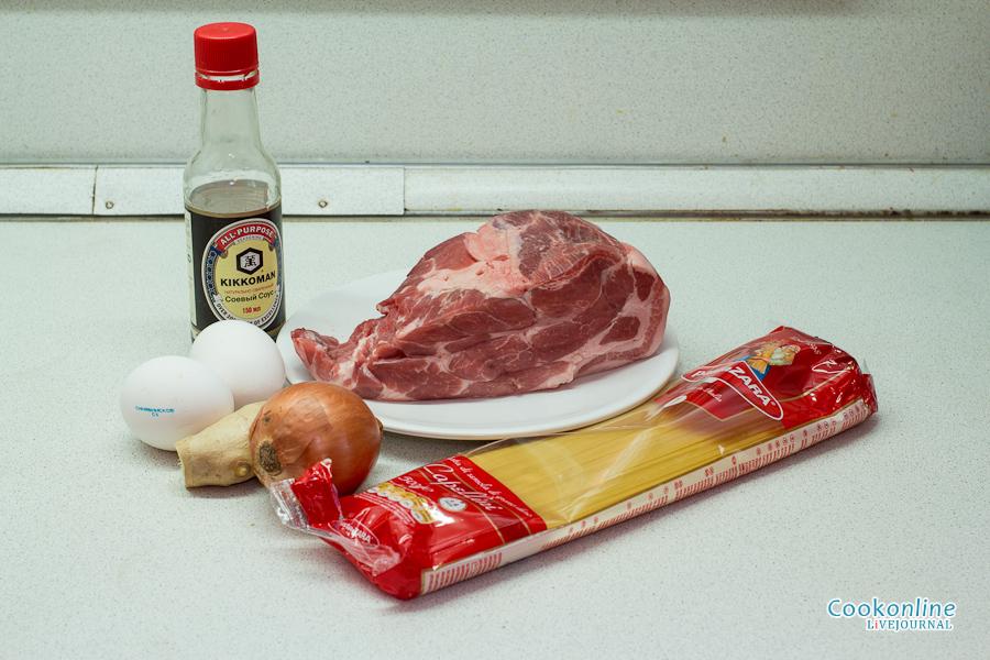 свинина, яйца, лапша,лук, имбирь, чеснок и соевый соус