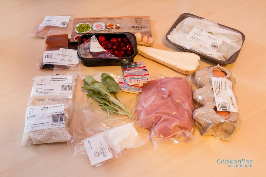 Отзыв о доставке chefmarket. cook-1-2