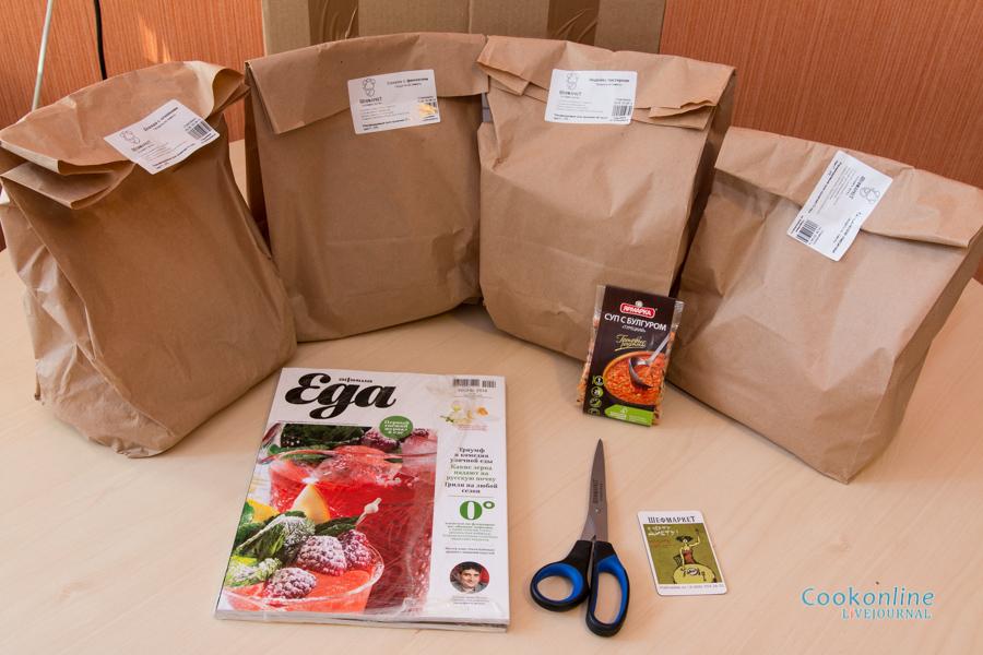 Отзыв о доставке chefmarket. cook-2