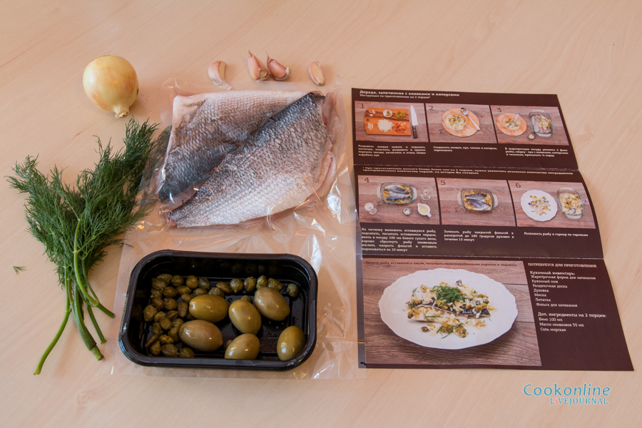 Отзыв о доставке chefmarket. cook-3