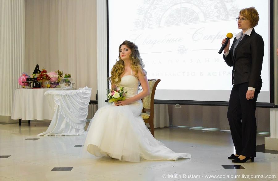 Мастер-класс для молодоженов от школы праздников: Свадебные секреты