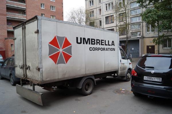 Umbrella уже в Питере