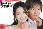 Oishii Propose