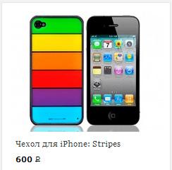 photo-iphone