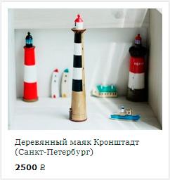 photo-kronstadt
