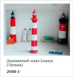 photo-lijepaja