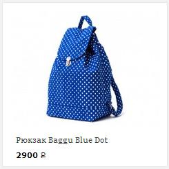 photo-baggu-blue-dots
