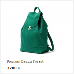 photo-baggu-forest