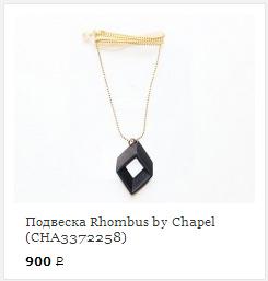 photo-rhombus