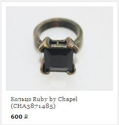 photo-chapel-lj-9