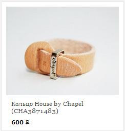 photo-chapel-lj-10