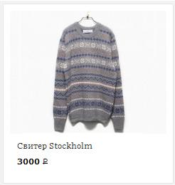 photo-stockholm
