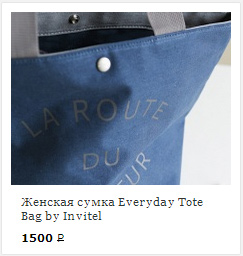 photo-everyday-tote-invitel