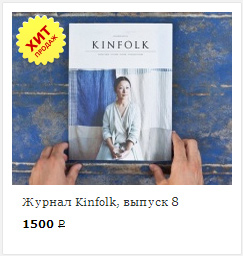 photo-kinfolk