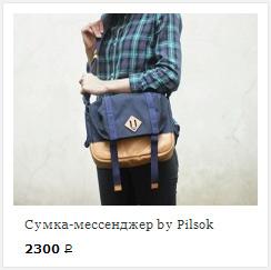 photo-pilsok-lj-2