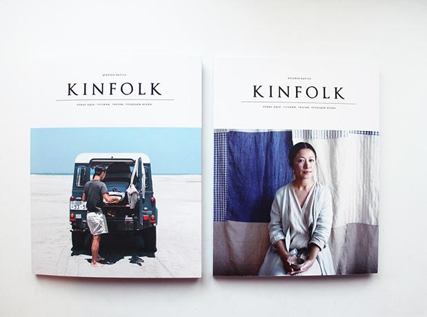 photo-kinfolk-lj