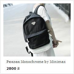 photo-ryukzak-minimax-5